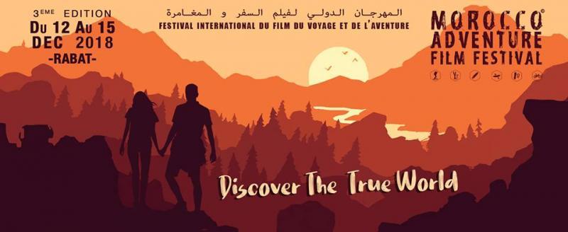 المهرجان الدولي لفيلم السفر و المغامرة يعود بقوة