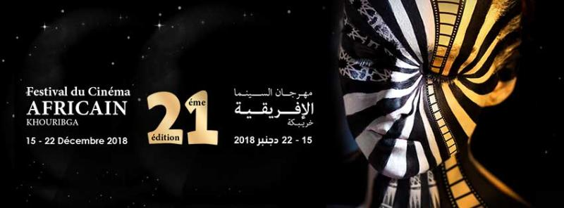 Khouribga African Film Festival: 15 films in the official competition.