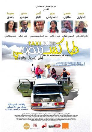 Taxi bied, nouveau film signé Moncef Malzi