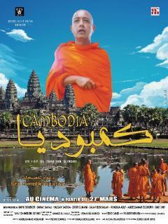 كمبوديا ، فيلم جديد لطه ابن سليمان قريبا بالشاشات السينمائية
