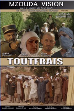 التوفري ، فيلم جديد من توقيع المصطفى فاكر