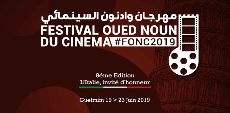 8e édition du Festival Oued Noun Du Cinéma de Guelmim du 19 au 23 juin 2019