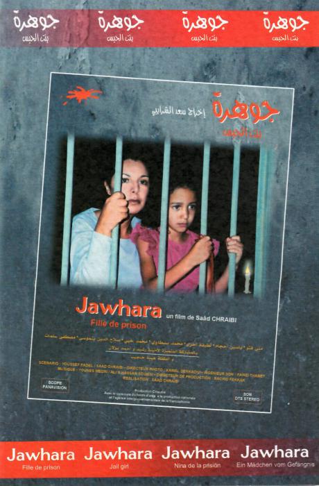Jawhara, fille de prison