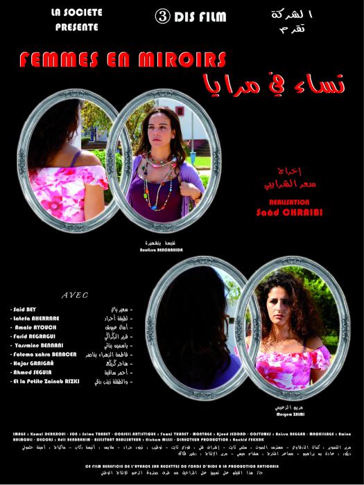 Femmes en miroirs