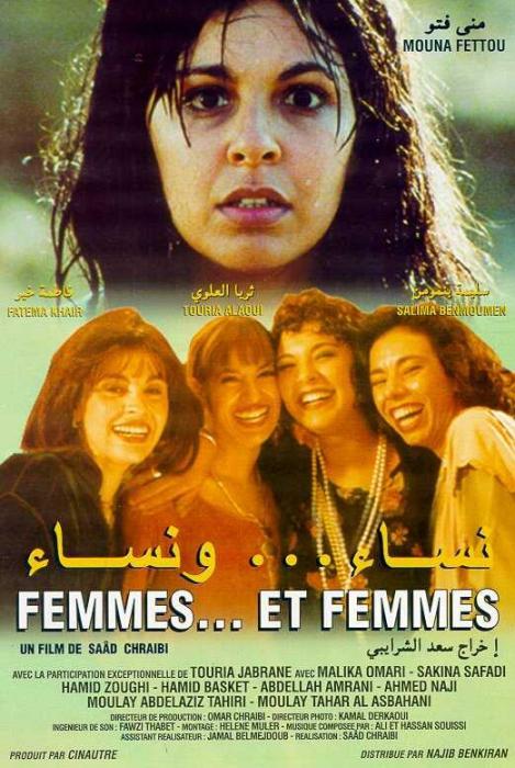 Femmes...et femmes