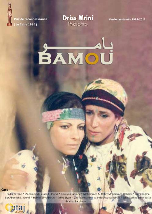 Bamou