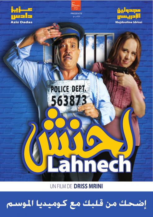 Lahnech