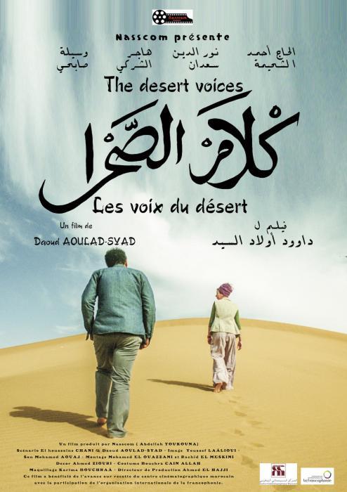 Les voix du désert