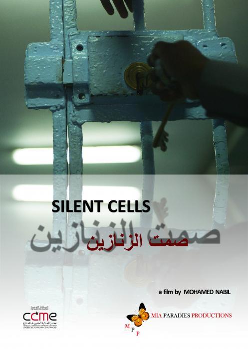 SILENCE DES CELLULES
