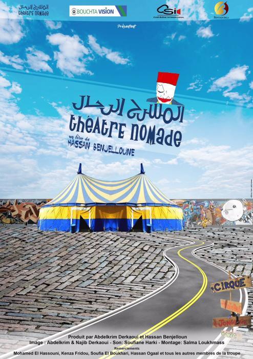 Le théâtre nomade