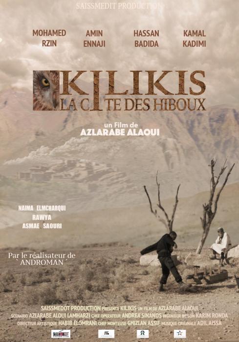 Kilikis..la cité des hiboux