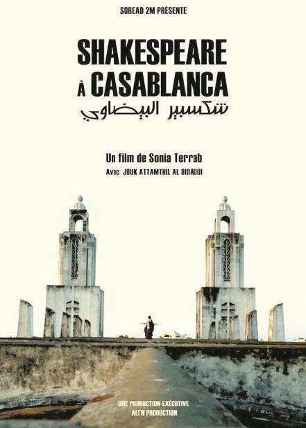 Shakespeare à Casablanca