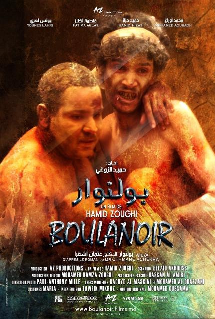Boulanoir