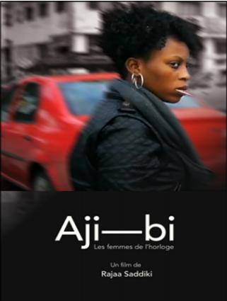 Aji-bi