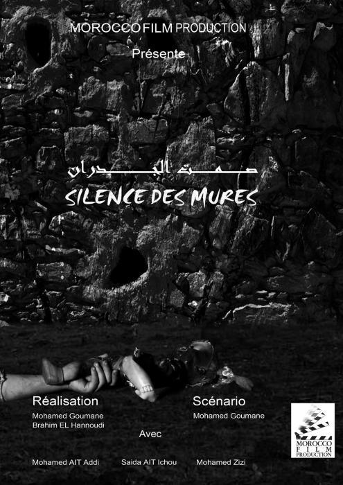 Le silence des murs